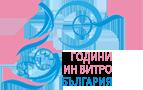 30 години ин витро България